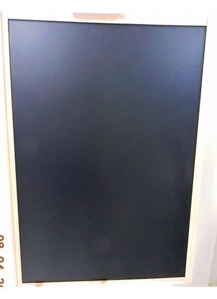 Quadro Negro 1X70